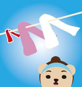 ノラレポ 洗濯物を干す