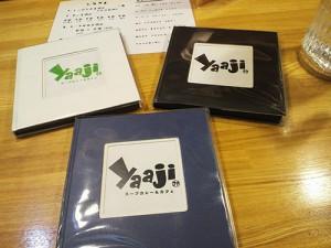 yaaji_01