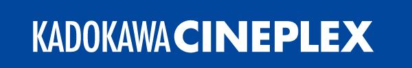 cineplex_banner