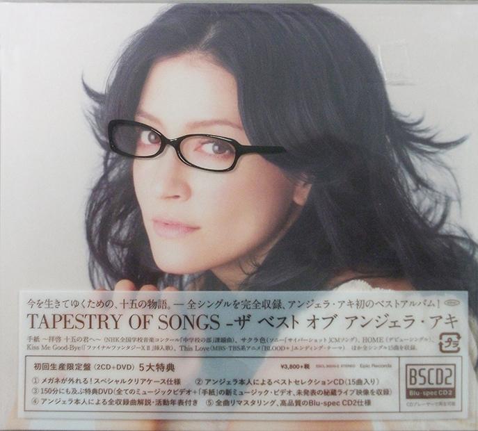 アンジェラ・アキ   「TAPESTRY OF SONGS-THE BEST OF ANGELA AKI」