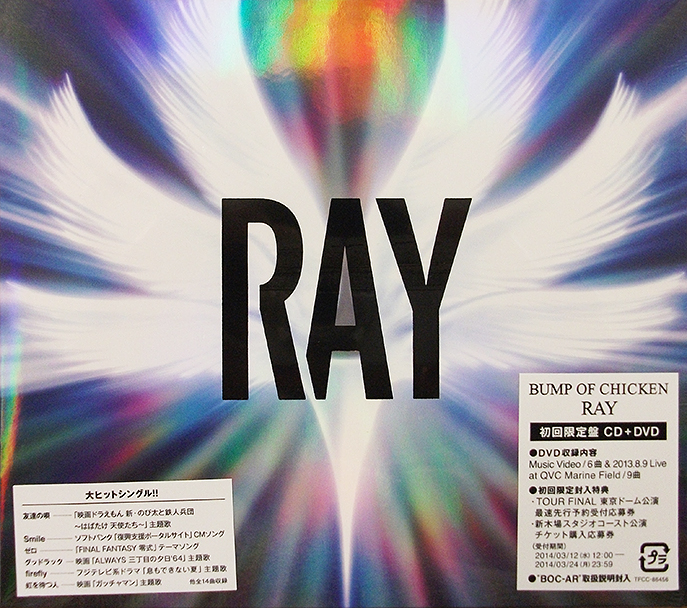 BUMP OF CHICKEN 「RAY」