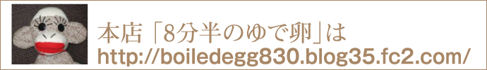 8_banner