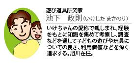 06yoshida05
