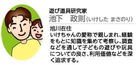 10yoshida04