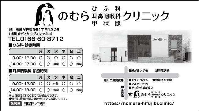 nomura_02